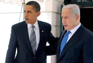 Obama and Netanyahu {PressTv}