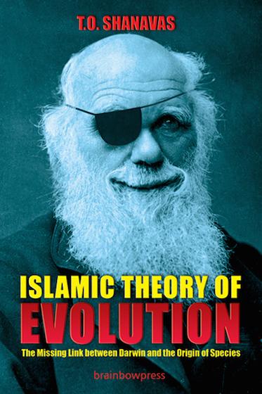 Islamic-Theory-of-Evolution-Shanavas